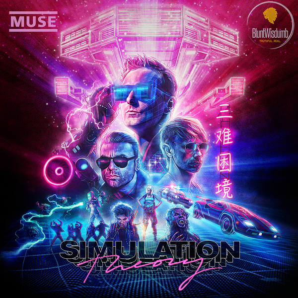 Muse: Simulation Theory (review)